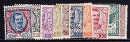 * ROYAUME D'ITALIE - * - N°64/74 - La Série De 11 Val. - TB - 1861-78 Victor Emmanuel II.