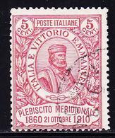 O ROYAUME D'ITALIE - O - N°84 - TB - 1861-78 Victor Emmanuel II.
