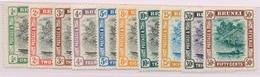 * BRUNEI - * - N°13/23 - 11 Valeurs - TB - Brunei (1984-...)