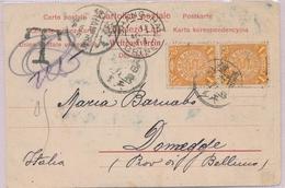 CP CHINE - CP - N°47 En Paire S/CP De La Croix Rouge - Obl Shanghai - 11 Août 1904 Pour Domegge (Italie) - TB - 1949 - ... République Populaire