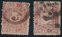 O COREE - O - N°12/12a - Surch. Rouge Et Noir - TB - Corea (...-1945)