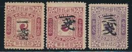 (*) COREE - (*) - N°30, 30a, 33 - Les 3 Val. - TB - Corea (...-1945)
