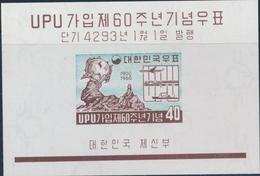 ** COREE/ BLOC FEUILLET - ** - N°19 - UPU - N. Dentelé - TB - Corea (...-1945)