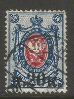 RUSSIA. 20kop ON 14kop USED - 1917-1923 Republic & Soviet Republic