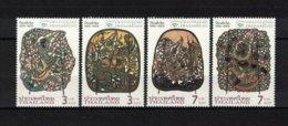 THAILAND ,  1998 , ** , MNH , Postfrisch ,  Mi.Nr. 1869 - 1872 - Thailand