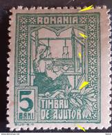 Error ROMANIA 1918 HELP STAMP 5b With Printed  Vertical Line  On STAMP Mnh - Variedades Y Curiosidades