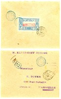 COTE FRANCAISE SOMALIS ENV 1898 DJIBOUTI POSTES RARE TARIF N°15 SEUL LETTRE RECOMMANDEE PAQUEBOT LIGNE N PAQ.FR.N°1 => M - Lettres & Documents