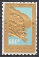 Congo (Rep. Pop.) 1977 - 400 Ann. De P.P.Rubens, Mi-Nr. 590, MNH** - Rubens