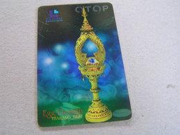 Thailand ,Lenso Used Chipcard  # 246   OTOP Egg Design - Tailandia