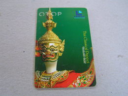 Thailand ,Lenso Used Chipcard  # 240   OTOP  Classical Puppet - Thaïland