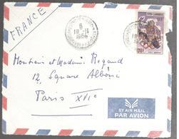 25208 - JEUX OLYMPIQUES  TOKIO 1964 - Cambodja