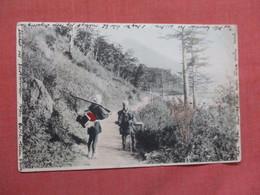 Japan      Ref 3743 - Japan
