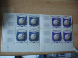 Erinnophilie  Lot De Bloc De 4 Coins Frottes Coin Frotte Exposition Lille Textile 1951 Vignette Timbre - Erinnofilia