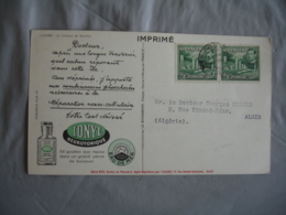 Cyprus Chypre   Timbre Plasmarine Biomarine  Dieppe - Trinidad & Tobago (...-1961)