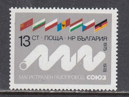 Bulgaria 1978 - Construction Of The Gas Pipeline From Orenburg To The Western Border Of The USSR, Mi-nr. 2716, MNH** - Bulgarije