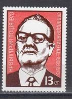 Bulgaria 1978 - 70th Birthday Of Salvador Allende, Chilean President, Mi-Nr. 2718, MNH** - Bulgaria