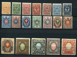Russia  1908 Mi 63-81 MNH - 1857-1916 Empire