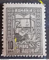 Error Revenues Stamp ROMANIA 1918 HELP STAMP 10b Mnh - Variedades Y Curiosidades