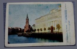 Pétersbourg Moika Petrograd Cachet Prokudin Gorsky Palais Reformé - Kirchen U. Kathedralen