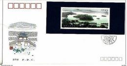 *** FDC Chine BF West Lake Of Hangzhou 1989 ***... - 1980-89