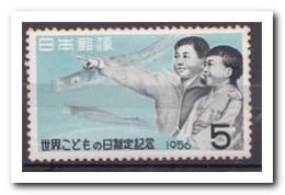 Japan 1956, Postfris MNH, World Children's Day - 1926-89 Emperor Hirohito (Showa Era)