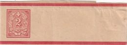 SUISSE    ENTIER POSTAL/GANZSACHE/POSTAL STATIONERY BANDE JOURNAL - Stamped Stationery