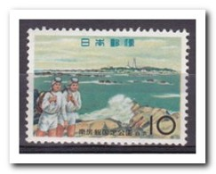Japan 1961, Postfris MNH, Quasi National Park Minami Boso - 1926-89 Emperor Hirohito (Showa Era)