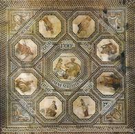 Luxembourg  -  TIMBRES  -  Mosaique Aux Musée De Vichten -Musée National D'Histoire Et D'Art , Luxembourg - Blocs & Feuillets