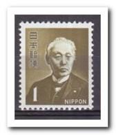 Japan 1968, Postfris MNH, Hisoka  Maejima - 1926-89 Emperor Hirohito (Showa Era)