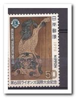 Japan 1978, Postfris MNH, World Congress Of LIONS International - 1926-89 Emperor Hirohito (Showa Era)