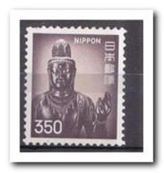 Japan 1976, Postfris MNH, Buddha ( See Scan Left Corner ) - 1926-89 Emperor Hirohito (Showa Era)