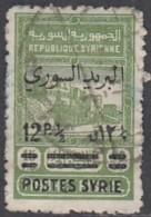 Syrie - N° 288 (YT) N° 305 (AM) Oblitéré. - Siria (1919-1945)