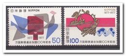 Japan 1977, Postfris MNH, UPU - 1926-89 Emperor Hirohito (Showa Era)