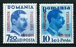 Rumanía Nº 510A/B Nuevo¨Cat.11€ - Unused Stamps