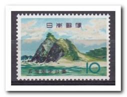 Japan 1963, Postfris MNH, Quasi National Park Genkai - 1926-89 Emperor Hirohito (Showa Era)
