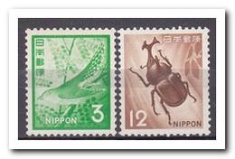 Japan 1971, Postfris MNH, Animals, Birds - 1926-89 Emperor Hirohito (Showa Era)