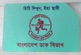SCHEDE TELEFONICHE, BANGLADESH - Bangladesh