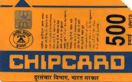 INDIA - APLAB - YELLOW 100 UNITS - India