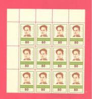 Bulgaria/Bulgarien 1960  Michel # 1143 ** 12-er Bogen  OR  Nikola Jankov Vapzarov - Unused Stamps