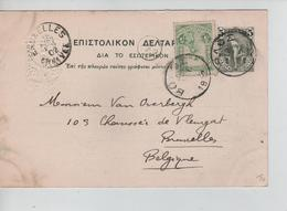 PR7629/ Greece Entire CP Illustrated 5 Uprated 5 Athènes 1902 > Belgium Brussels Arrival Cancellation - Enteros Postales