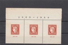 France - 1949 - N° YT 841b** - Expos. Philatélique International De Paris - Bande De Trois - Nuovi