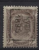 PREOS Roulette -  ANVERS 1895 (position B) Sans Bandelette. Cat 34 Cote 400. Infime Pli Coin - Roller Precancels 1894-99