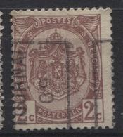 PREOS Roulette -  TOURNAI 1909 (position A) Sans Bandelette. Cat 1403 Cote 600. - Precancels