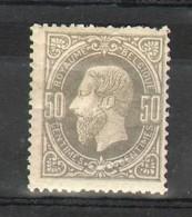 Belgique - N° 35 - Neuf Avec Charnière Et éventuellement Un Petit Défaut - 1869-1883 Leopoldo II