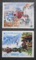 Serbien        Europa  Cept    Besuchen Sie Europa  2012  ** - 2012