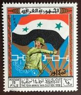 Iraq 1968 Revolution Anniversary MNH - Iraq