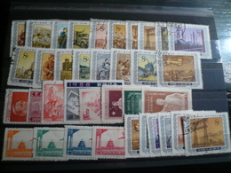 China Lot Mint, Used Set , Odd Values - Zonder Classificatie