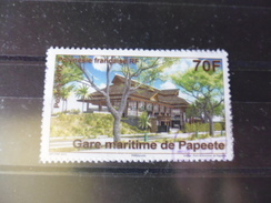 POLYNESIE FRANCAISE TIMBRE OBLITERE YVERT N°979 - Polynésie Française