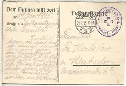 ALEMANIA WW1 POSEN 1915 FRANQUICIA MILITAR LAZARETT HOSPITAL - Maladies