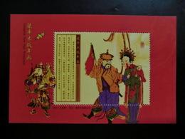 Foglietto Semiufficiale Del 1998        B3 - 1949 - ... Repubblica Popolare